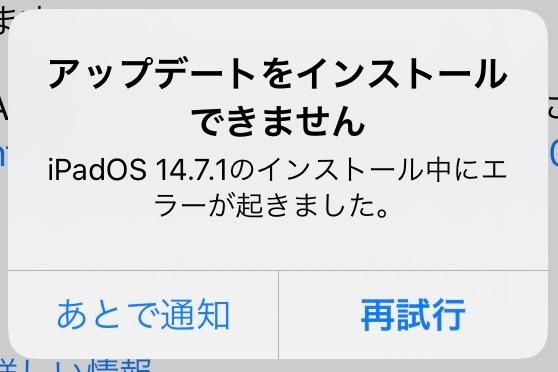 f:id:sorashima:20210731113809j:plain:w231