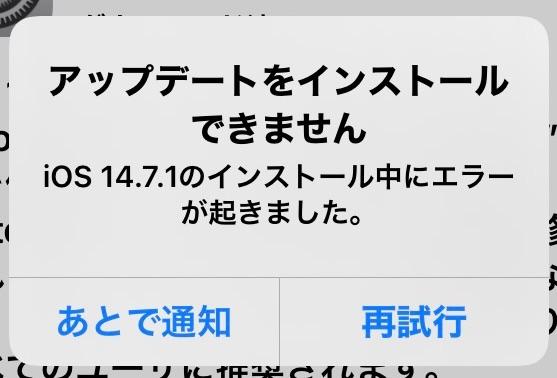 f:id:sorashima:20210731115133j:plain:w231