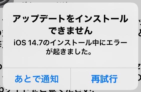 f:id:sorashima:20210731120620j:plain:w233