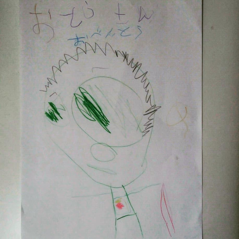 よんさいえにっき。4歳の幼児が描いたお弁当食べているお父さんのイラスト