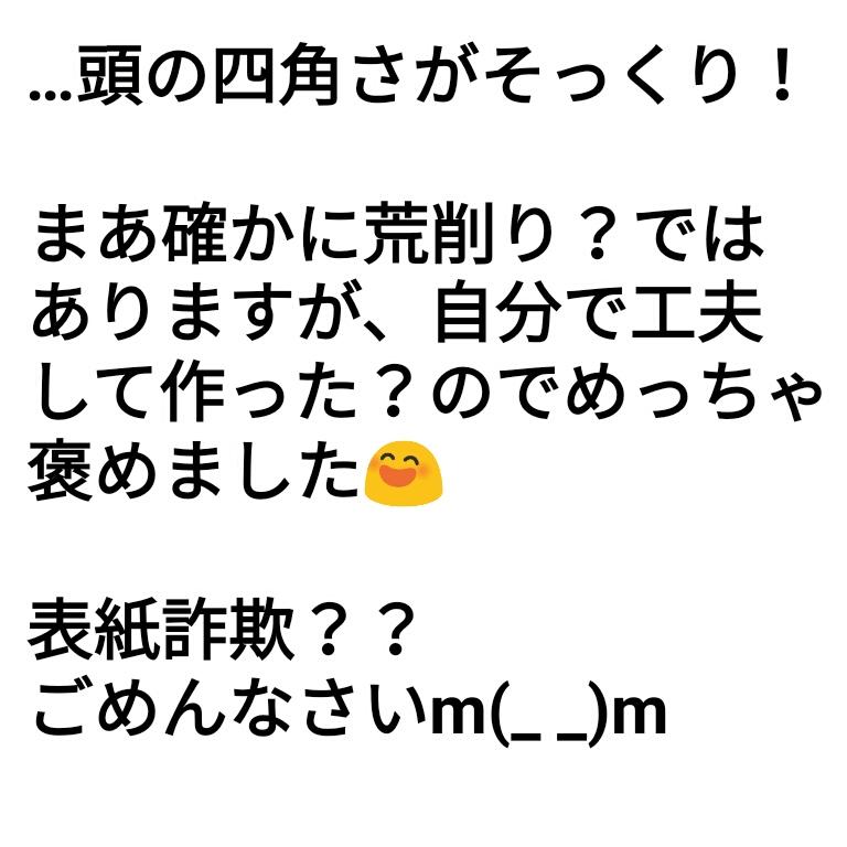 f:id:soratobu-yuitoyuiyui:20181216095609j:plain