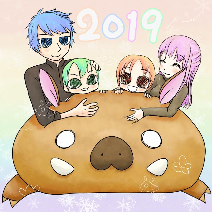 イノシシ年 2019年 4人家族とゆるイノシシのイラスト