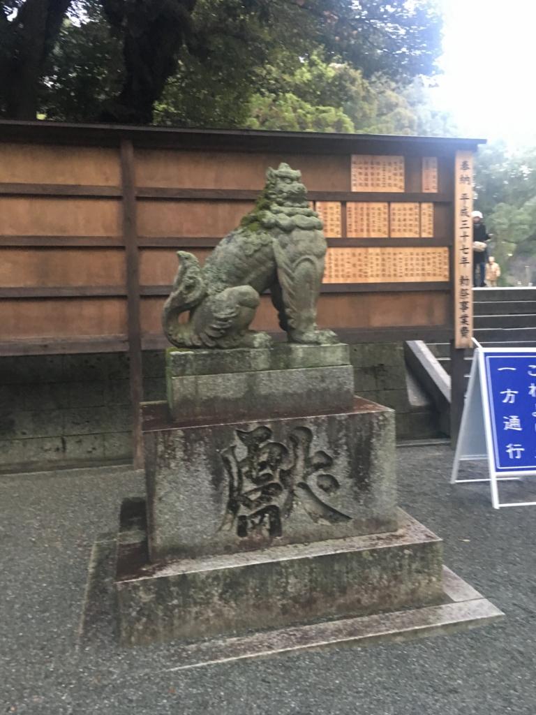 f:id:soratobutomoko:20170102193230j:plain