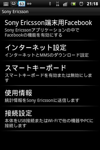 screenshot_2011-11-08_2118