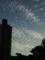 うろこ雲。2013/10/7