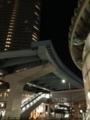 [夜景][高架下][豊洲駅]夜景。高架下。豊洲駅。2013/10/7