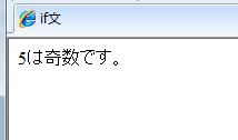 f:id:soratomo0714:20120619214458p:image