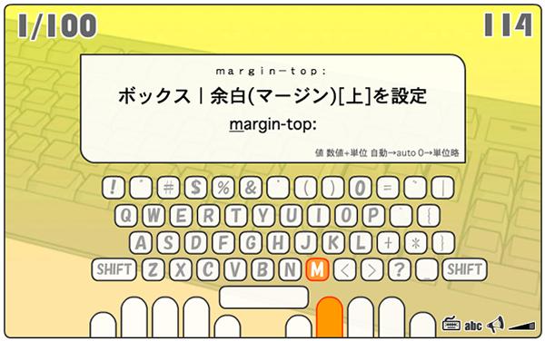 http://typing.twi1.me/game/383