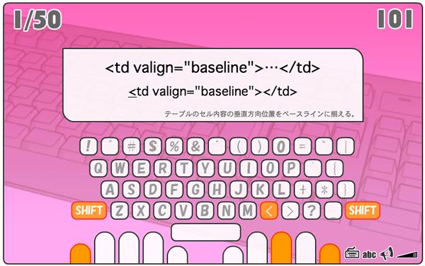 http://typing.twi1.me/game/3122/