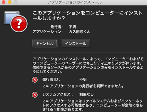 て ませ いる 開け ため は air ん 壊れ adobe framework macOS Catalinaで『はがきデザインキット2020』を起動する方法