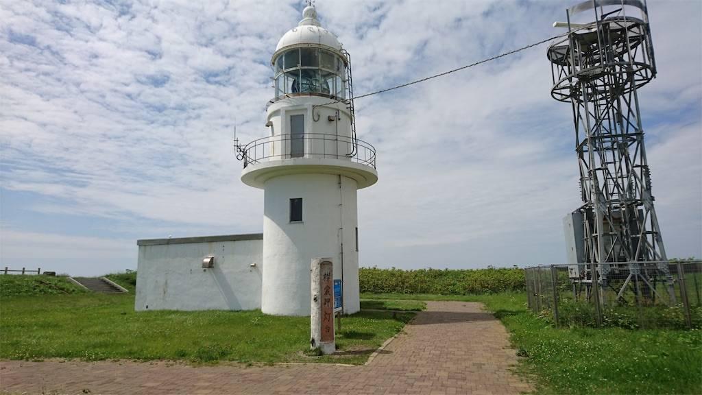 襟裳岬 灯台