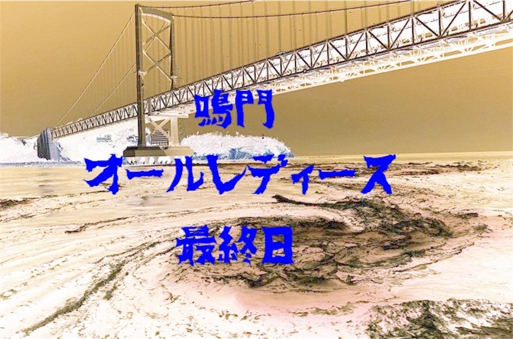 f:id:sorayama29:20190120073605j:image