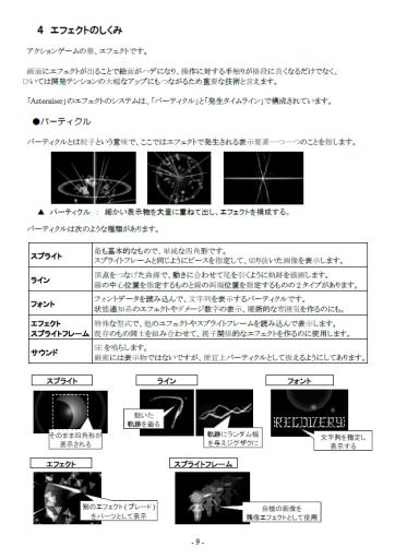 f:id:sorcery:20120804225324j:image:left:w320