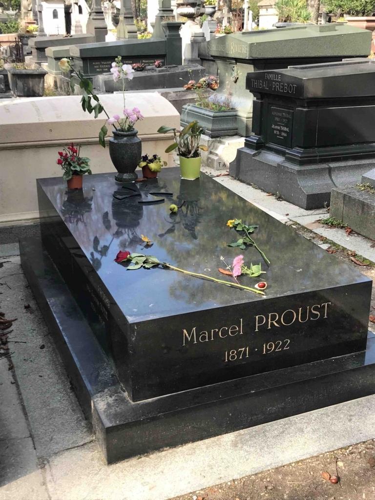 プルーストの墓