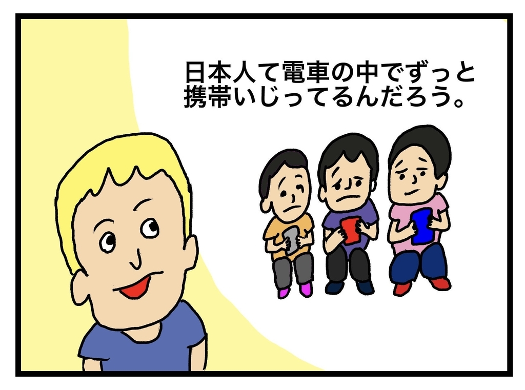 日本人へのステレオタイプ