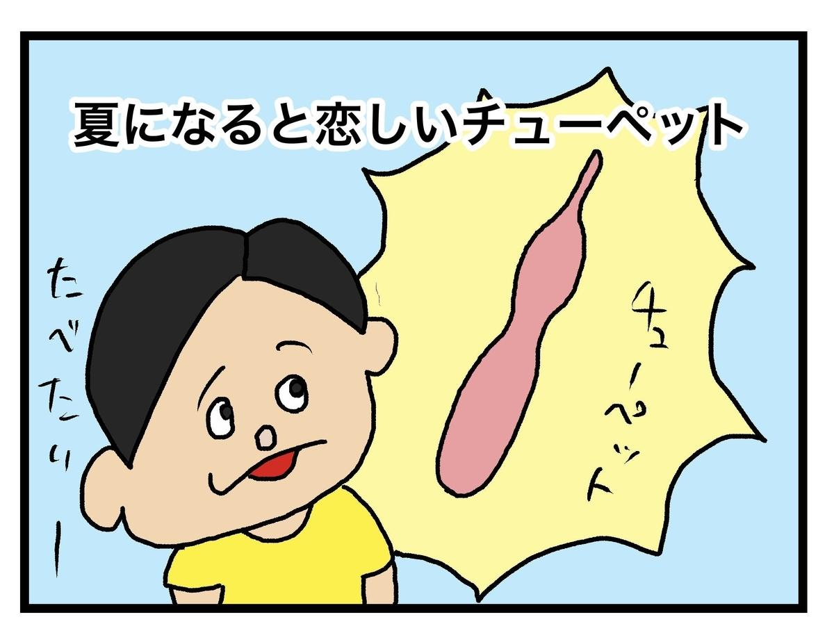 海外で恋しい日本のもの