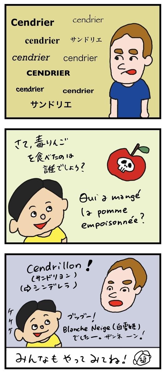 外国人をギャフンと言わせる方法