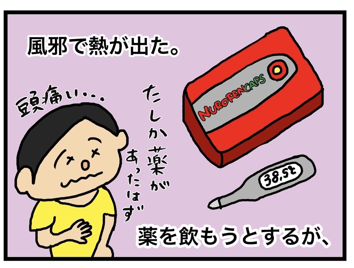 日本企業の企業努力に恐れ入る