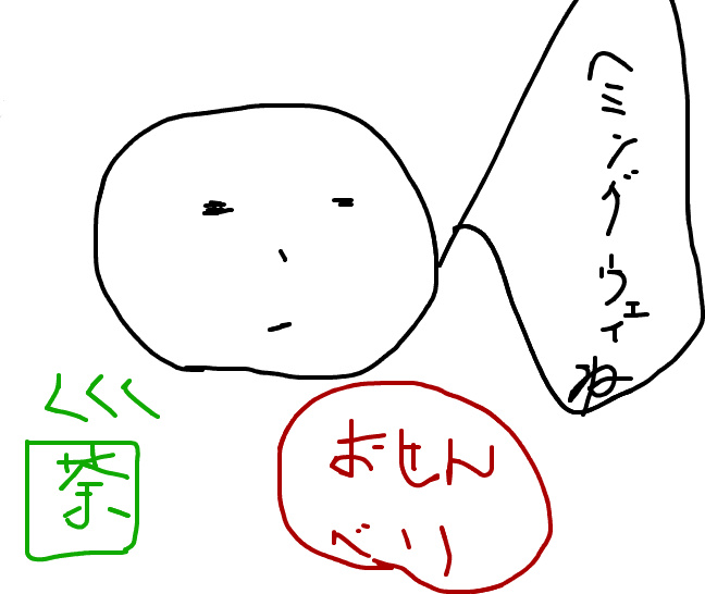 f:id:soredemokeiba:20170322232815j:plain