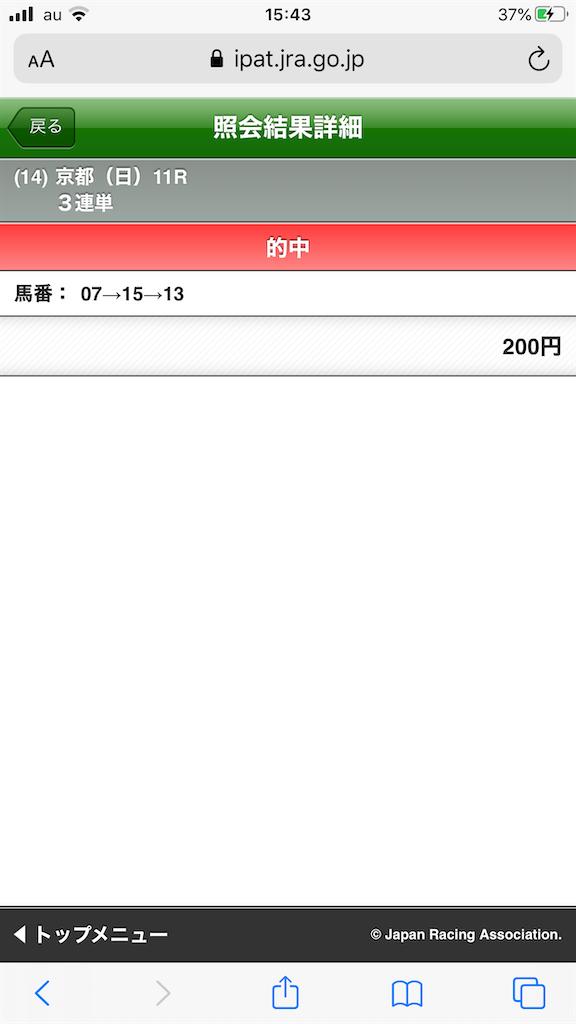 f:id:sorehasore:20200126195845p:image