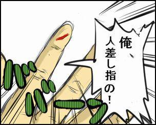 $シロネコ絵日記
