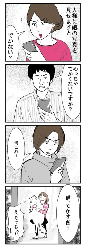 20161231_1