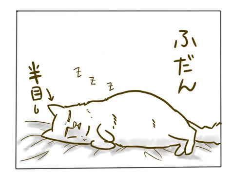20170120_3