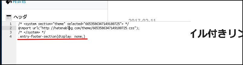 f:id:sorekaraenikki:20170211135533j:plain