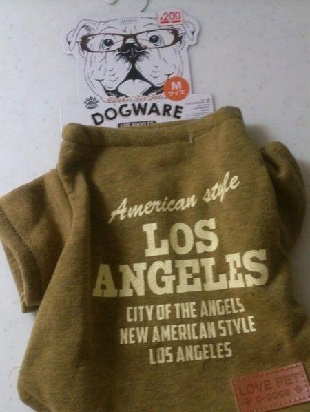 100均 犬の服