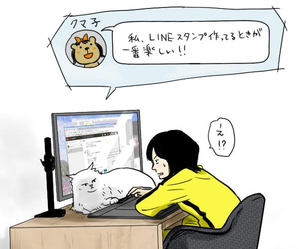 LINEスタンプオリジナル発売