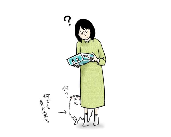 楽天ブックス 絵日記