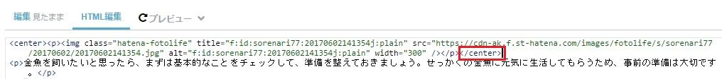 f:id:sorenari77:20170608164008j:plain