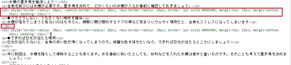 f:id:sorenari77:20170609165536j:plain