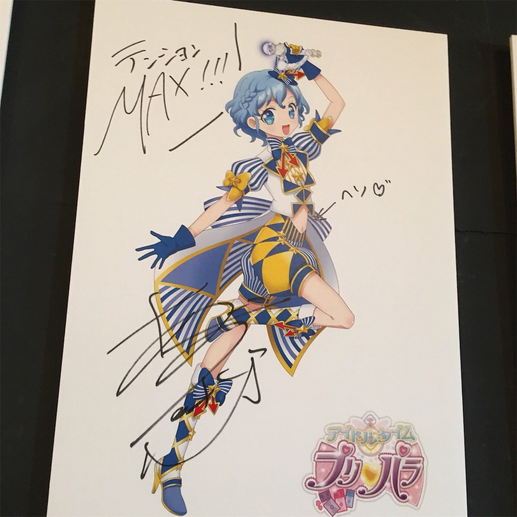 f:id:sorewa_nanikana:20170207170645j:image