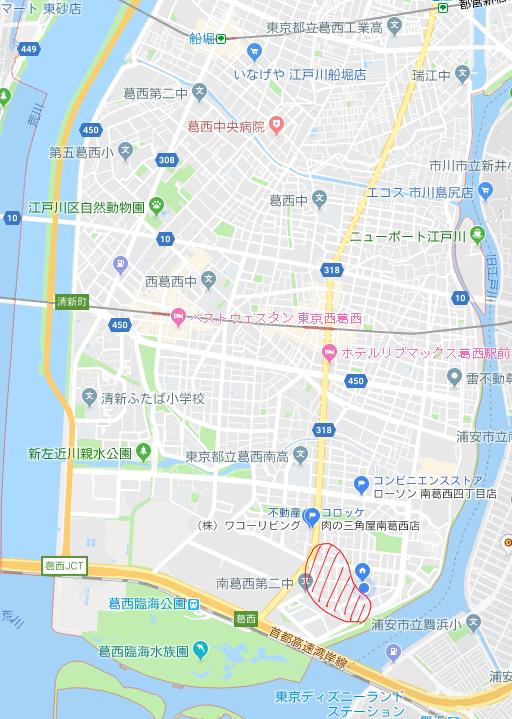 空き 保育園 江戸川 区