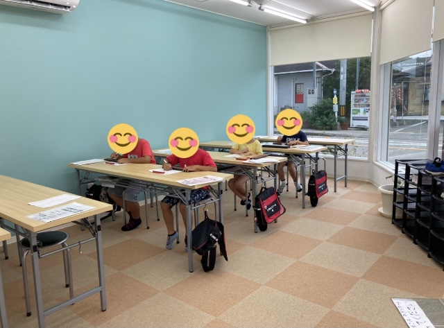f:id:soroban-school-yui:20210826181727j:plain