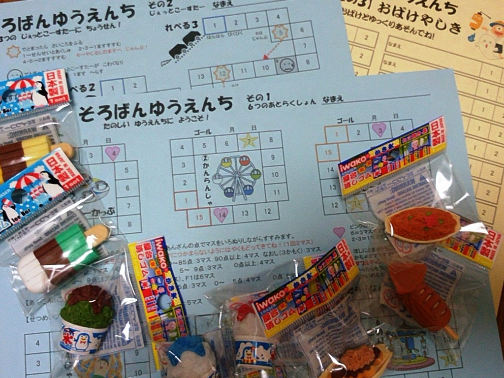 f:id:soroban-tamaki:20170729140023j:plain