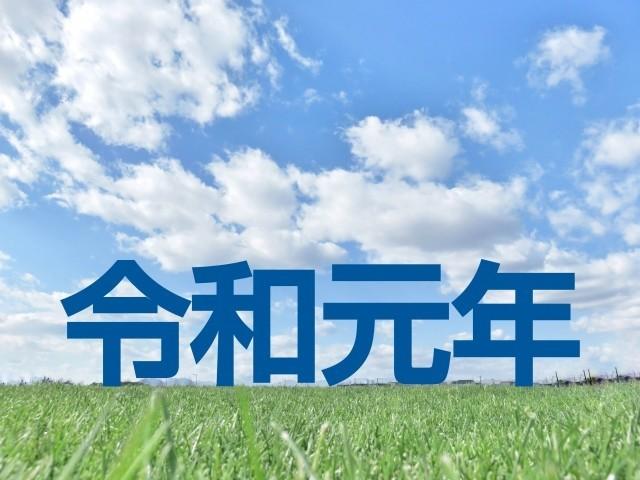 f:id:soroban-tamaki:20190502151106j:plain