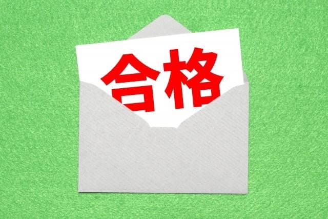 f:id:soroban-tamaki:20210314195908j:plain