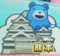 熊本城、クマ本城!