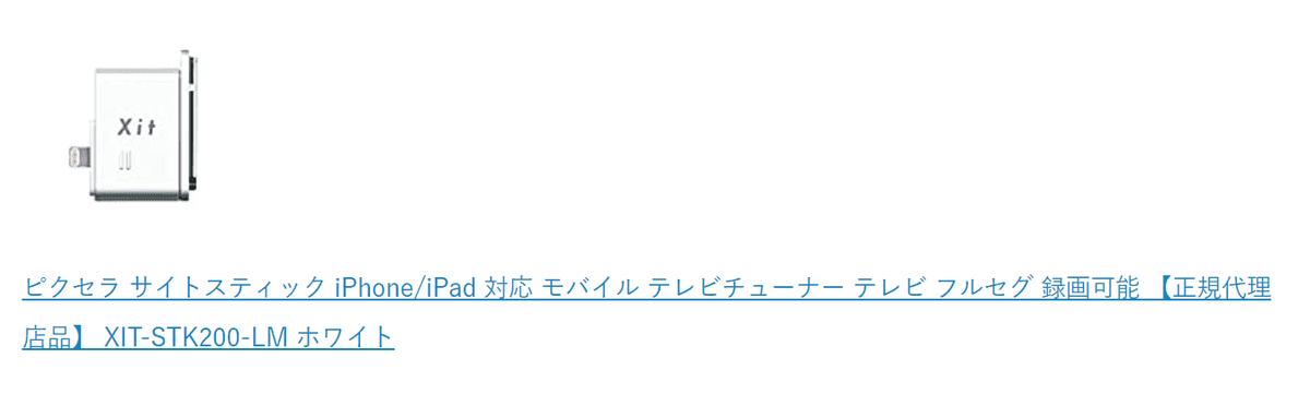f:id:sorokatu:20211006130935p:plain