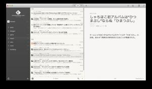 Reader for Mac