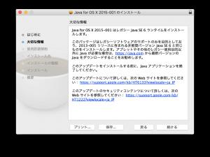 スクリーンショット 2016-05-05 10.10.25
