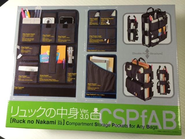 f:id:sos_jp:20140225145813j:plain