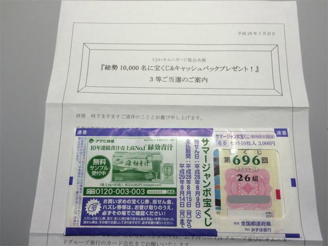 f:id:sos_jp:20160730201143j:image