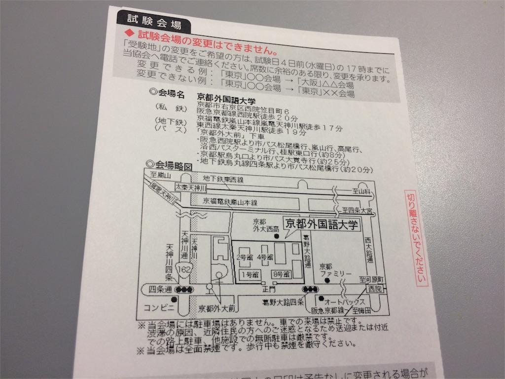 f:id:sos_jp:20161011134757j:image