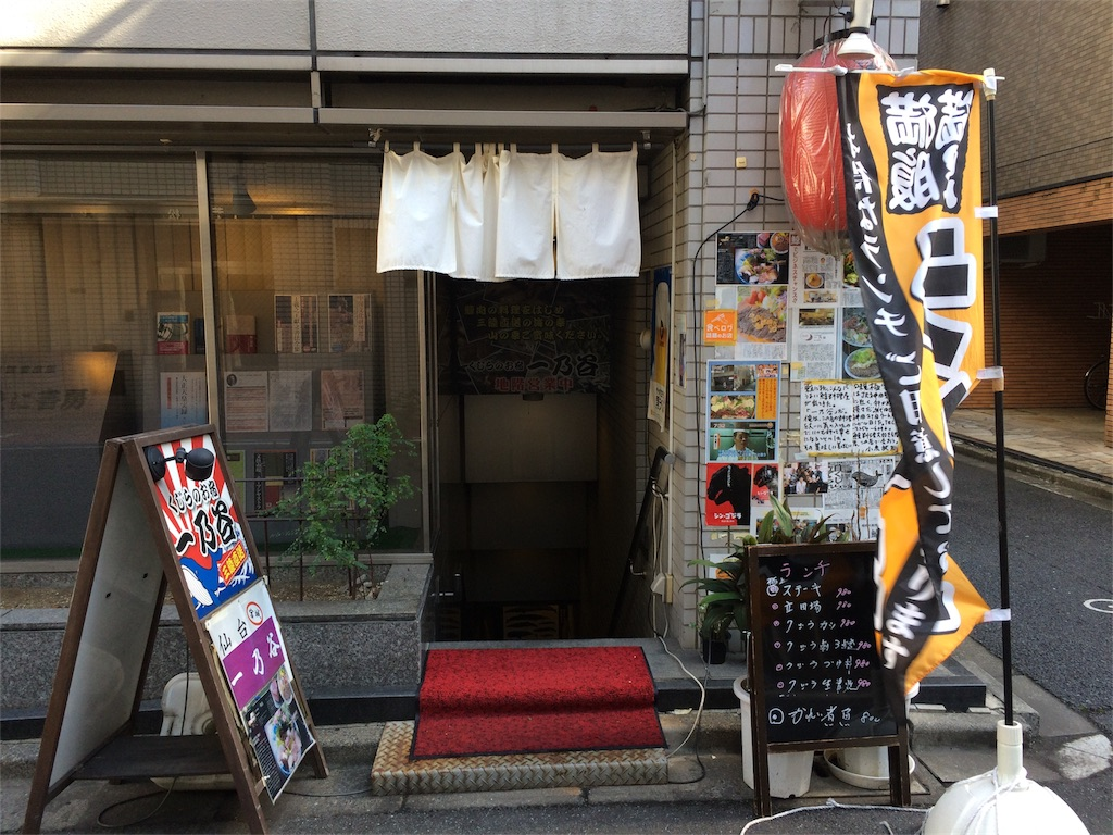 f:id:sos_jp:20161103144053j:image