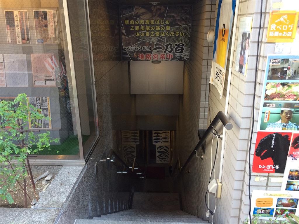 f:id:sos_jp:20161103144115j:image