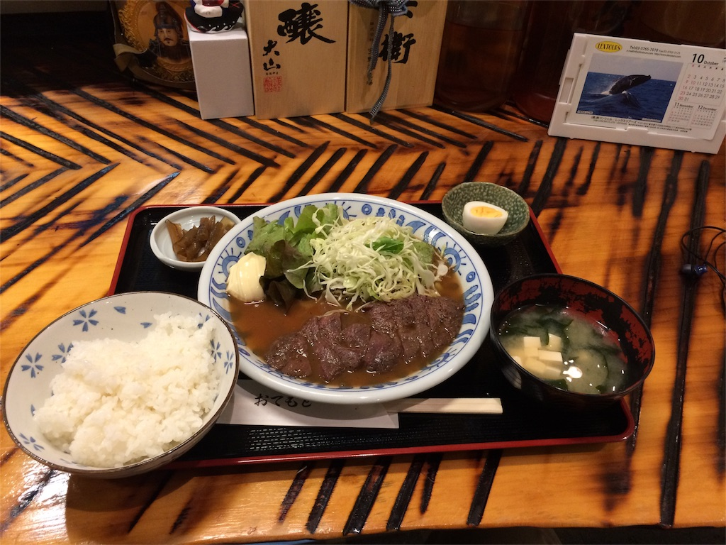 f:id:sos_jp:20161103144127j:image