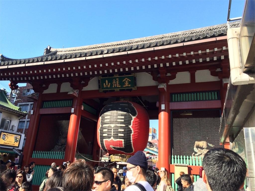 f:id:sos_jp:20161103152642j:image